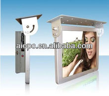 17 inch 3G/wifi network bus advertising player lcd