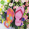 2016 New arrival shoe shape cardboard car air freshener