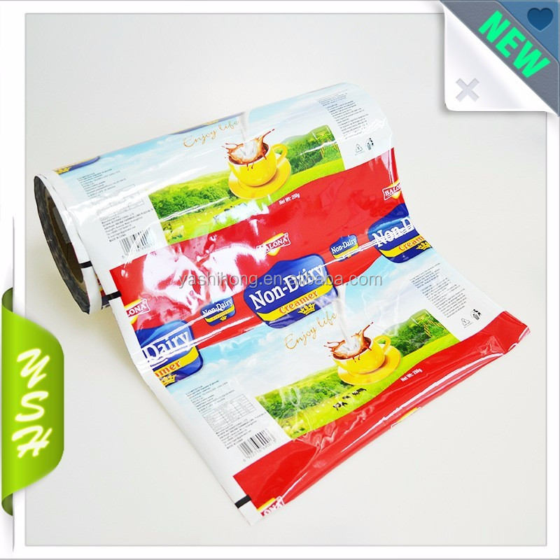 customize food plastic aluminium film roll packaging & printing for sale