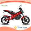 Oem color aluminum bike frame 1500w powered snow/mountain electric bicycle/ e bike