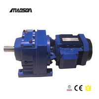 R series adjustable speed gearbox