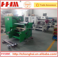 China professional food packing aluminum foil slitting rewinding machine