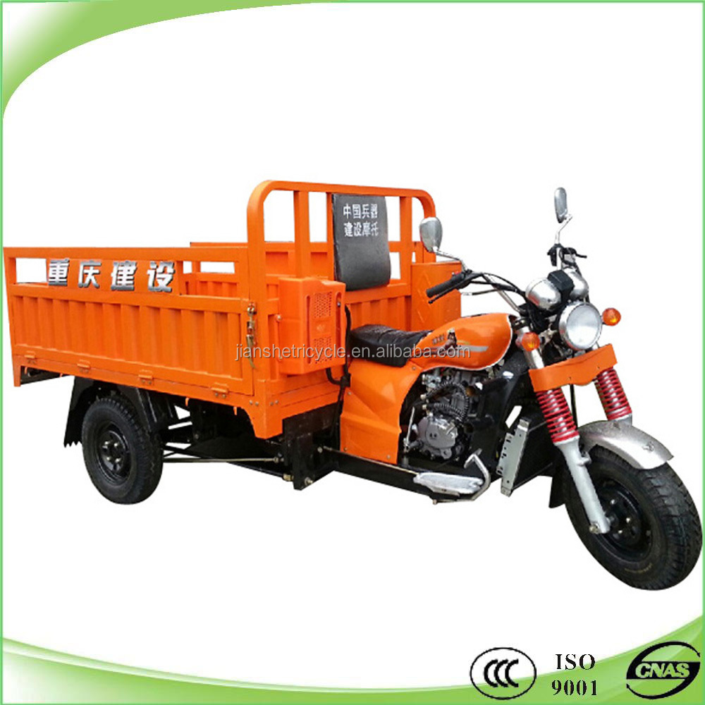 250cc automatic trike motorcycle tricycle