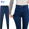 2015 New Fashion Women Jean Pants