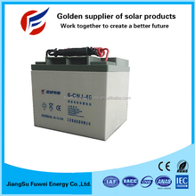 Factory price 12V 40Ah dry cell battery for solar power system