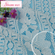 Sincare Factory Cheap Wedding Heavy sequence Cotton Lace Fabric