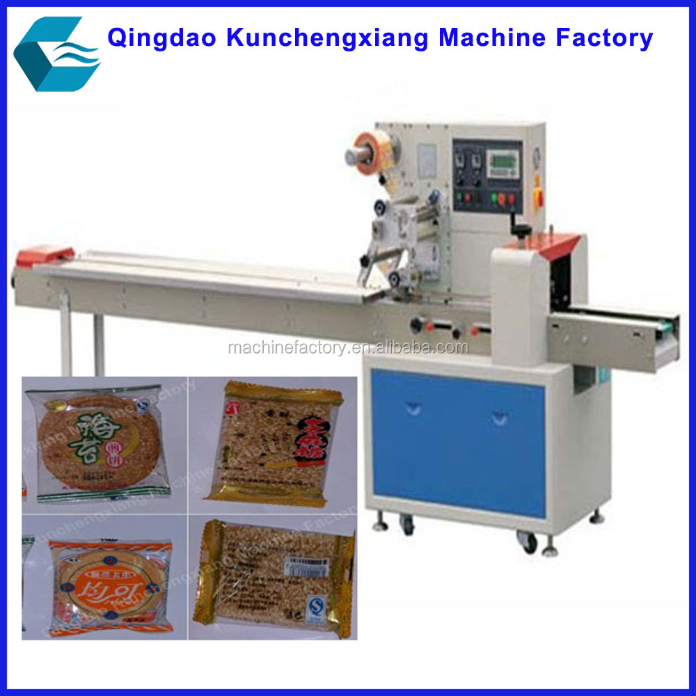 kcx automatic lollipop ball packaging machine