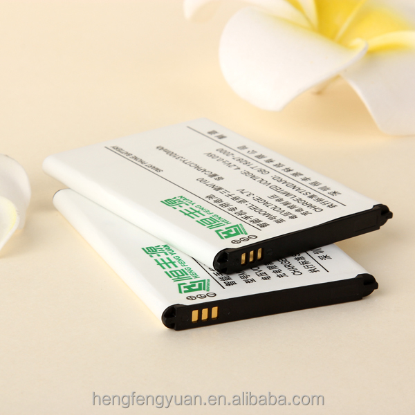 Mobile Phone Battery for Samsung Note 2 N7100 N7102 N7108 E250S E250L EB595675LU
