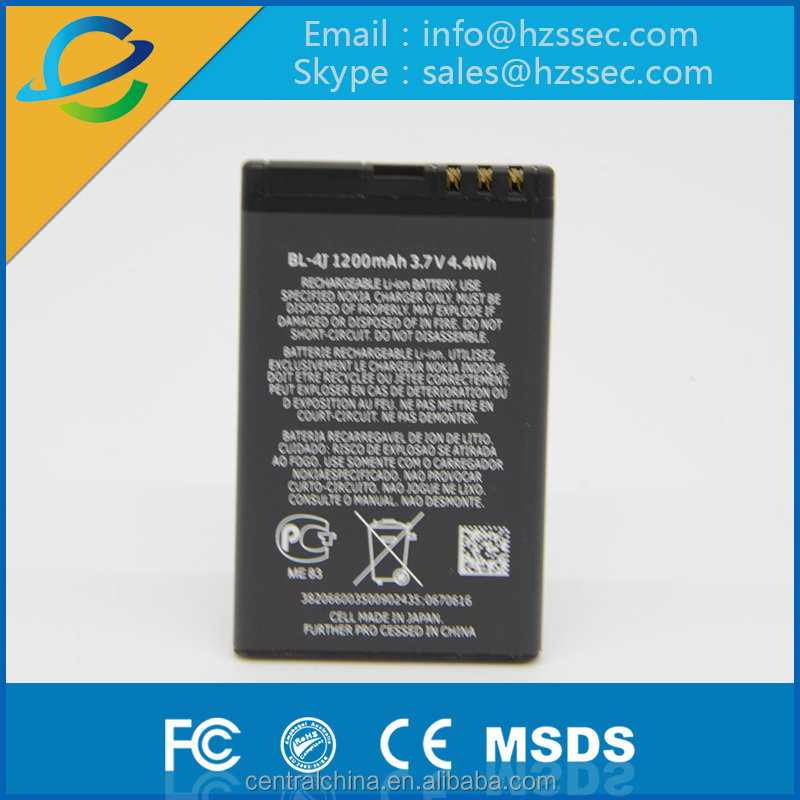1000MAh for Nokia E66 5530 N500 5250 C503 C505 2060 210 mobile phone li-ion battery for bl-4u