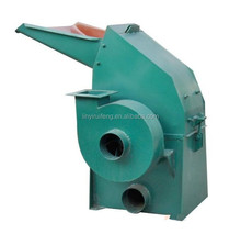 Reasonable price wood crusher pulverizer,woodworking machines for sale