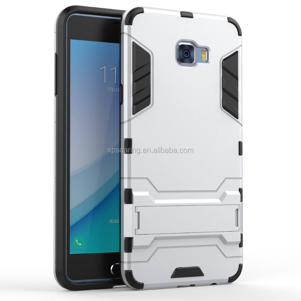 Kickstand shockproof cover case for Samsung Galaxy C7 Pro