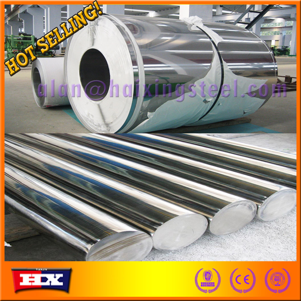 ISO9001 standard 304 stainless steel price per kg