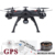 2016 Newest high quality brushless gps drone for gopro camera