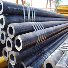 20# 45# 16Mn Alloy Cold Rolled seamless Steel Pipe For Drilling