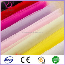 Polyester mesh fabric for ceiling drapery