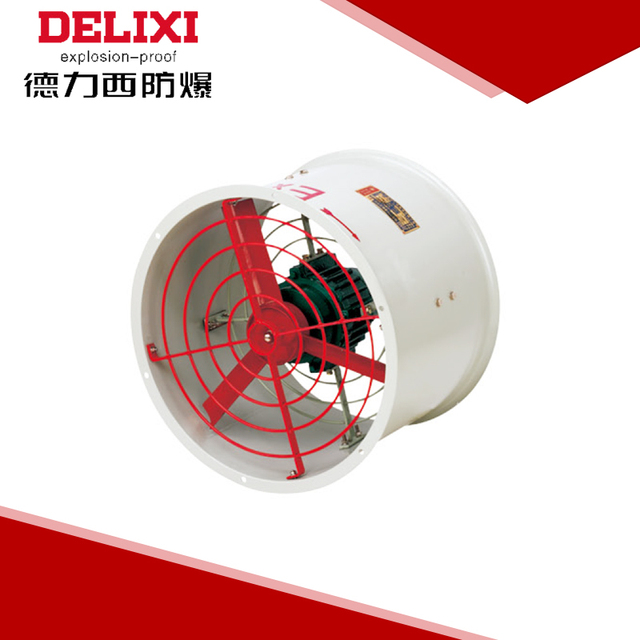 Made in China explosion - proof exhaust blower