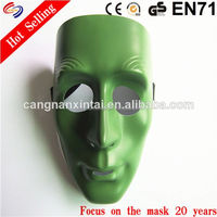 2014 new design cool masquerade masks for sale