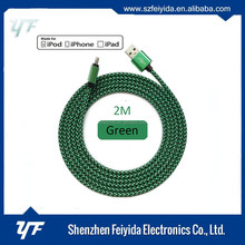 mfi approved 8pin cable mobile phone accessories fast charging and sync cable for iphone for ipad