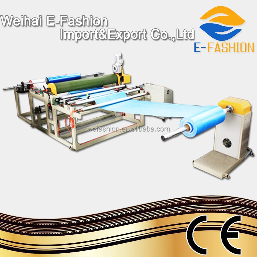 CE Certification EPE Film Laminating Machine