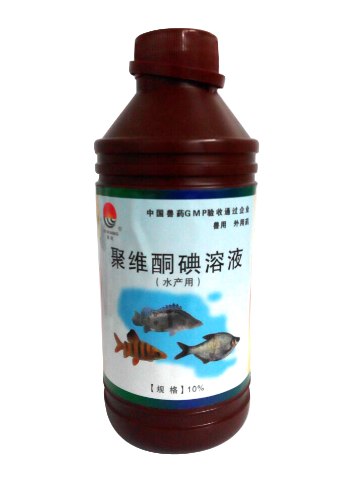 China wholesale liquid aquaculture medicine used for aquaculture water body