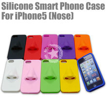 Silicone Cover for iPhone 5 (Nose) China Manufacture