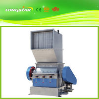 Good quality best sell portable plastic pe/pp film crusher
