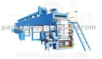 Decorate Paper Printing and Coating Machine