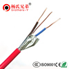 18/2 (18 AWG 2 Conductor) Security Cable security systems