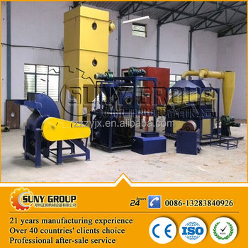 New model electronic products recovery machine