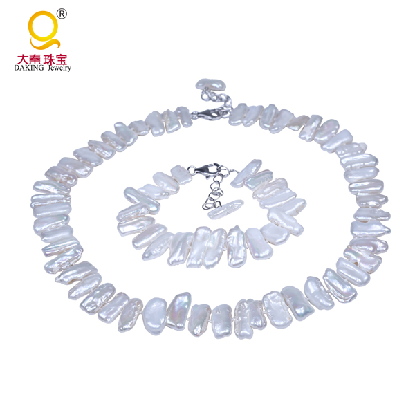 Wholesale freshwater pearl set designs pearl jewelry set biwa pearl beads