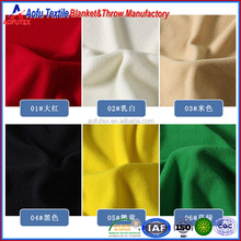 100% polyester knit polar fleece home textile fabric brush velvet ladies wear fabric sleeping wear velvet fabric