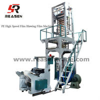 PE Plastic Film Blowing Machine/film blowing extruder