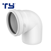 Manufacturer PVC Pipe Fittings Elbow 87.5 DEG BEND M/F