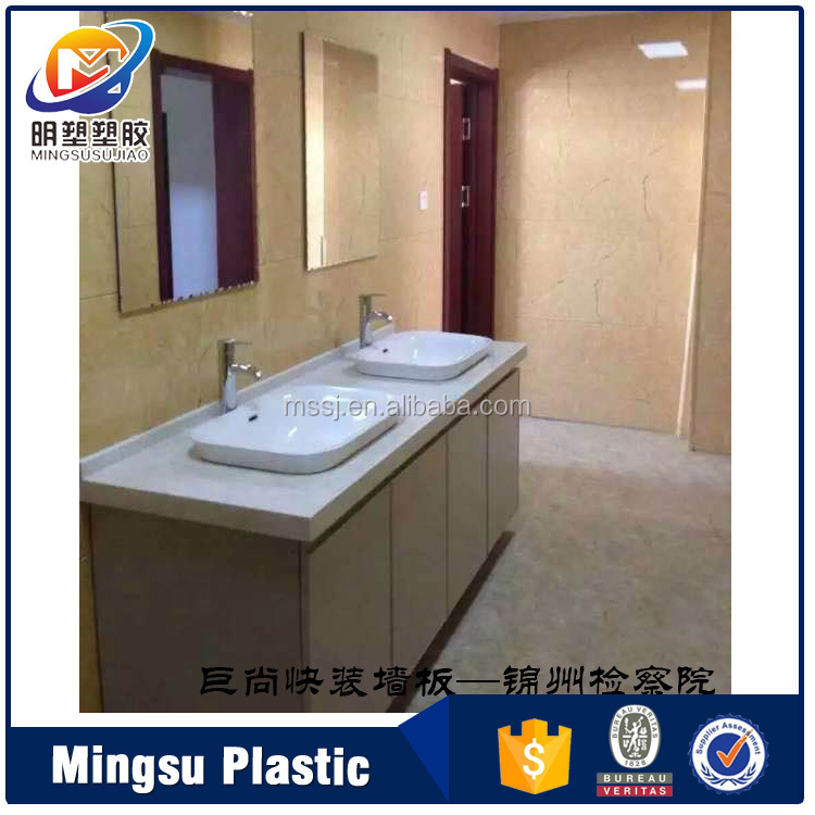 2016 newest plastic shower wall panels from china factory