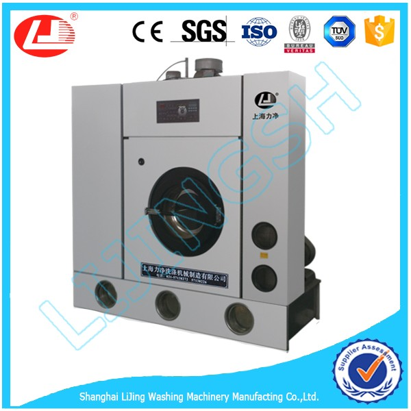 LJ 10kg commercial Steam laundry dry cleaning machine with high quality