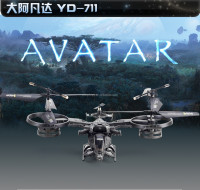 YD-711 hot sell cheap rc helicopter in long distance