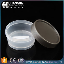 Wholesale Plastic Airtight Jar