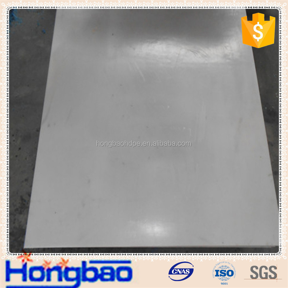 various size of sliding properties high density polyethylene sheets