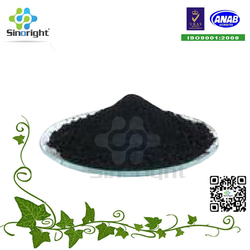 Superior and low price Sulphur black 1326-82-5