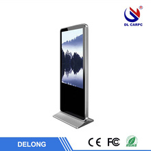 Top grade 16:9 digital panel 4 wire resistive LCD black touch screen pc digital signage player