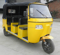 bajaj 3 wheel vehicles