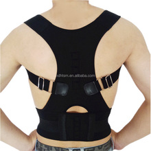 2017 Hot selling back support belt posture corrector with 10 magnetic back pain relief