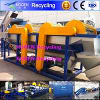 The best selling plastic film pp/pe crushing & washing line/washing recycling line