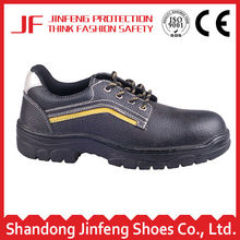 China industrial export genuine leather safety shoes buffalo hide shoes manufacturers promotion wholesalers