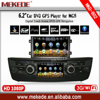 The latest system menu car media player for MG6 built-in wifi USB usb host support gps dvd