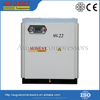 Website Selling silent china good screw air compressor
