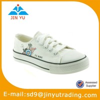Boys 2014 new style casual shoes