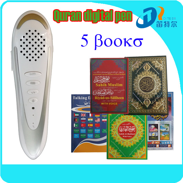 Holy Al new digital Quran read pen/free Quran MP3 player M9