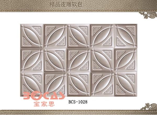 Nouveau design pas cher prix pvc plafond et panneau mural pvc plafond profil - Panneau mural 3d pas cher ...