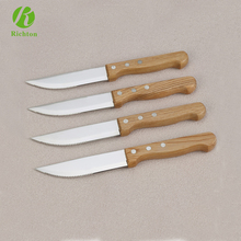 Factory direct sale 4pcs wood handle steak knife set